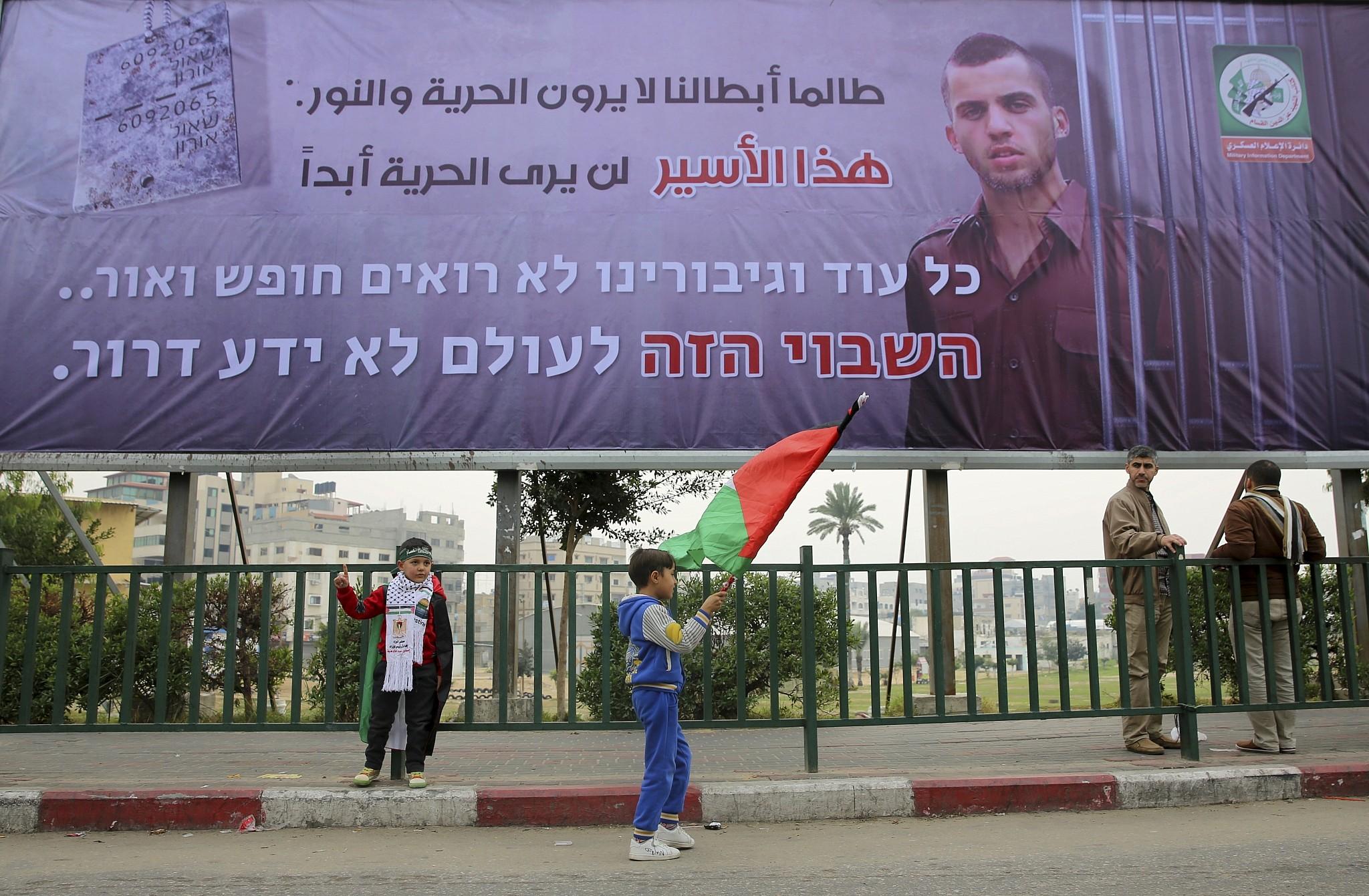 Rockets Fired from Gaza Interrupt Memorial Ceremony