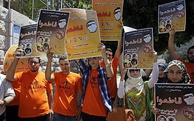 Palestinian activists hold posters during a demonstration calling for a boycott of Israeli products in the West Bank city of Nablus, file (AP Photo/Nasser Ishtayeh)