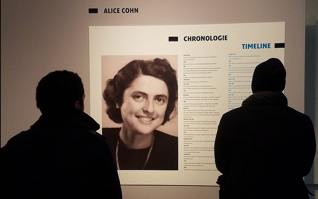 At the National Holocaust Museum in the Netherlands, a temporary exhibit on the late Alice Cohn is introducing visitors to her resistance activities during the Nazi occupation of the country, December 2017 (Matt Lebovic/The Times of Israel)