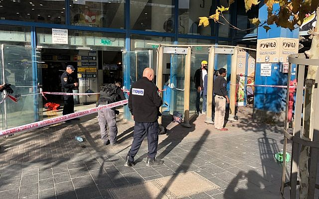 A security guard is stabbed outside the Central Bus Station in Jerusalem on December 10, 2017 (United Hatzalah)