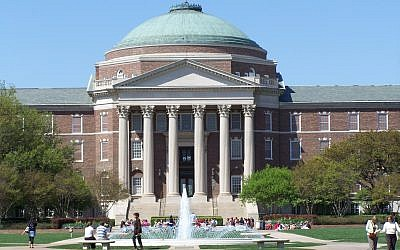 Dallas Hall at Southern Methodist University in May 2008. (CC BY-SA Spencerjc1, Wikimedia Commons/File)