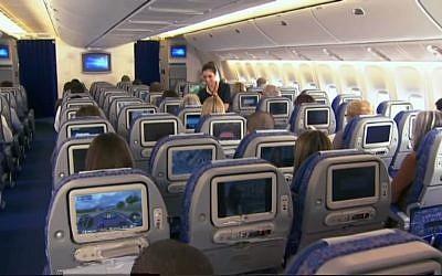 Advertisement for Egyptair. (Screen capture: YouTube)