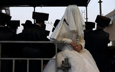 An illustrative photo of an ultra-Orthodox wedding. (Yaakov Naumi/Flash90)