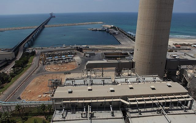 View from the Israel Electric Corporation power station in Hadera, central Israel. August 11, 2011.  (Yaakov Naumi/Flash90)