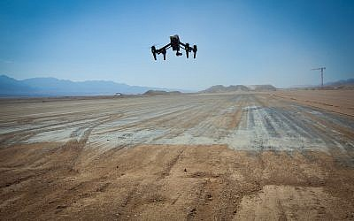 A remote controlled drone with a camera attached to it on February 18, 2015. (Moshe Shai/FLASH90)