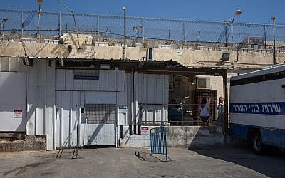 View of the entrance to the detention center in the Russian Compound, Jerusalem, file (Nati Shohat/Flash90)