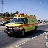 Illustrative. An ambulance belonging to the Magen David Adom ambulance service. (Gershon Elinson/Flash90)