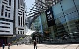 A new shopping mall in central Tel Aviv, on June 29, 2017. (Nati Shohat/Flash90)