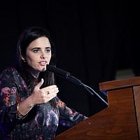 Justice Minister Ayelet Shaked speaks during a ceremony in Jerusalem, November 6, 2017. (Flash90)