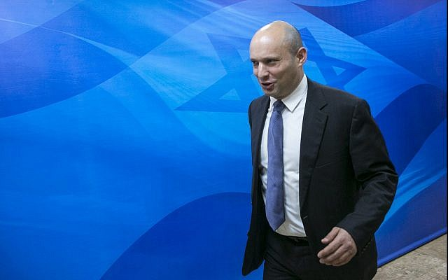 Education Minister Naftali Bennett arrives to the weekly government meeting at the Prime Minister's Office in Jerusalem on November 12, 2017. (Olivier Fitoussi/Pool/Flash90)