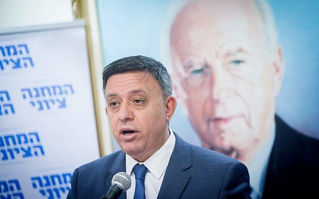 Zionist Union head Avi Gabbay leads a faction meeting at the Knesset on November 27, 2017. (Miriam Alster/Flash90)
