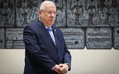 President Reuven Rivlin is seen during a ceremony for new ambassadors at the President's Residence in Jerusalem on November 29, 2017. (Isaac Harari/Flash90)