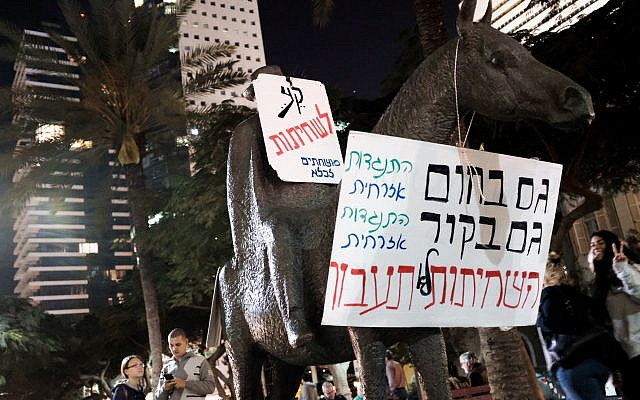 Protesters carry signs at the anti-corruption 'march of shame' in Tel Aviv on December 2, 2017. (Tomer Neuberg/Flash90)