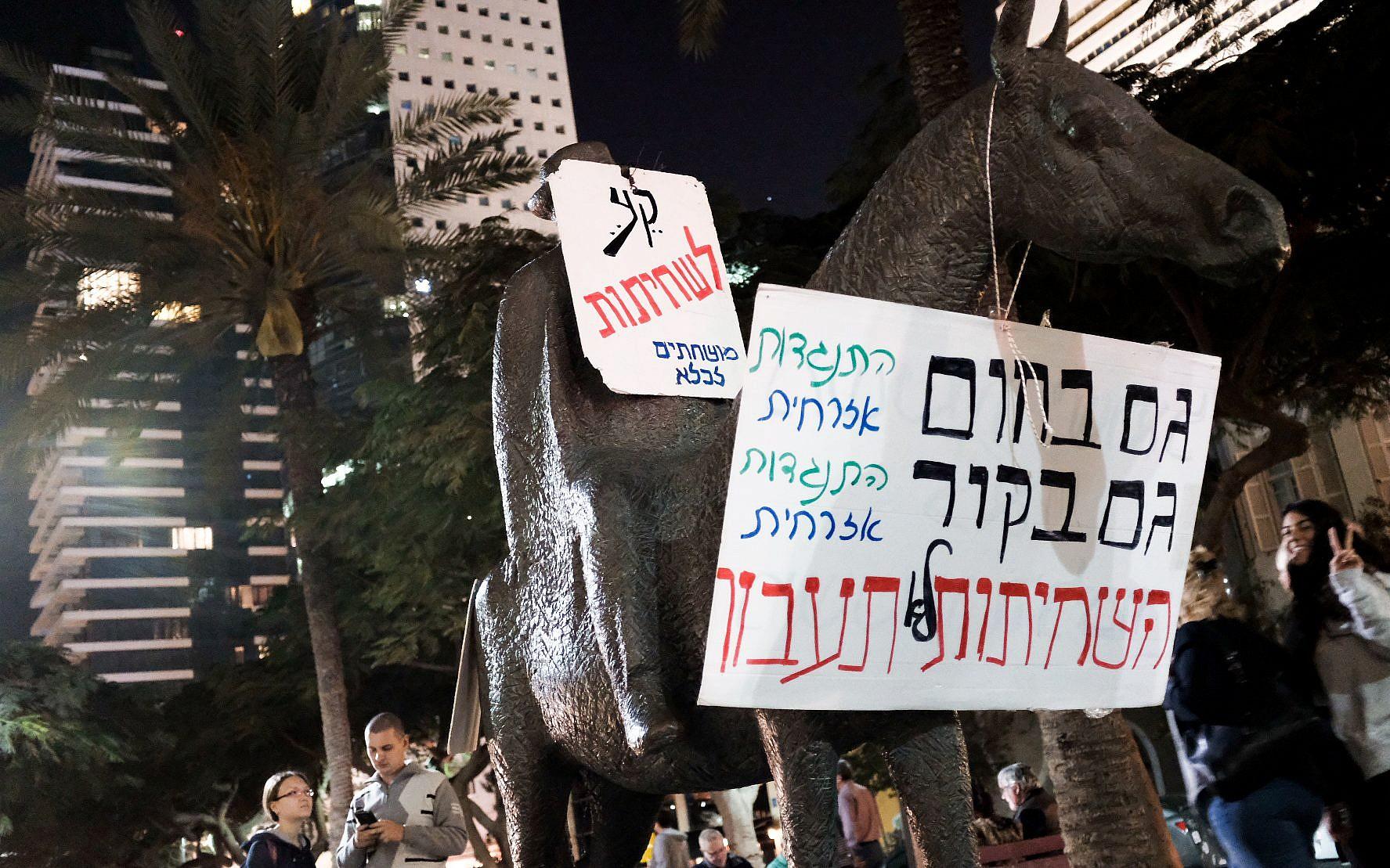 Israelis hold