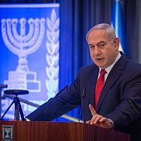 Prime Minister Benjamin Netanyahu speaks at the International Conference on Digital Diplomacy at the Foreign Ministry in Jerusalem, on December 7, 2017. (Hadas Parush/Flash90)
