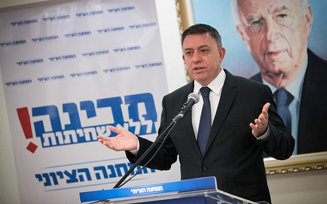 Labor chairman Avi Gabbay speaks at press conference of the Zionist Union party, presenting the plan against the government corruption, at the Israeli parliament on December 13, 2017. (Yonatan Sindel/Flash90)