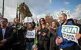 Employees of Teva Pharmaceutical Industries protest against the company's plan to lay off 1,700 employees, in Kiryat Shmona, December 14, 2017. (Basel Awidat/Flash90)
