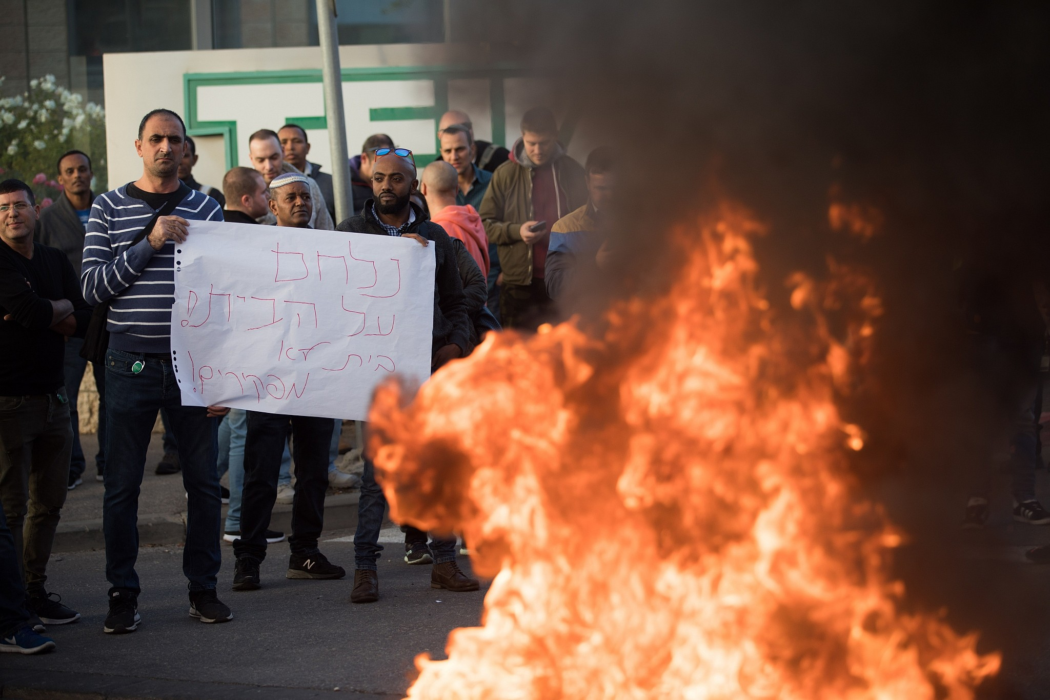 Israeli workers strike nationwide to protest Teva layoffs