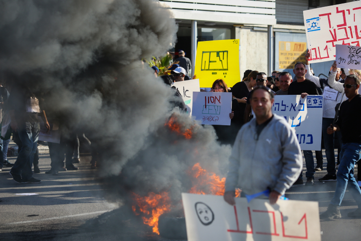 Strike stops flights at Israel's main airport