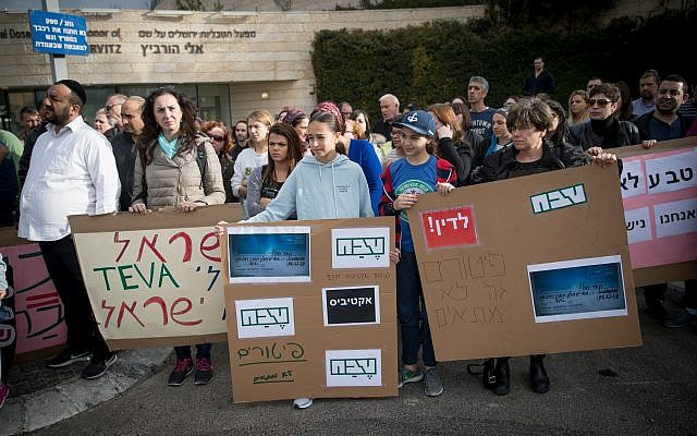 Teva employees protest at the entrance to the Teva Pharmaceutical Industries building in Jerusalem on December 18, 2017. (Yonatan Sindel/Flash90)