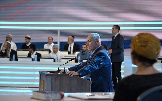 Prime Minister Benjamin Netanyahu speaks ay the annual Bible contest in Jerusalem on December 19, 2017. (Kobi Gideon/GPO/Flash90)