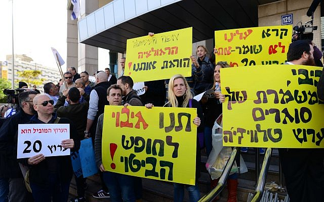 Channel 20 employees protest in front of the government building in central Tel Aviv against the impending closure of the channel, on December 25, 2017. (Tomer Neuberg/Flash90)