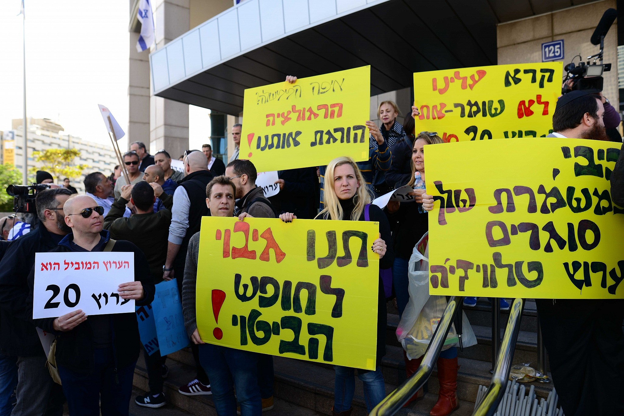Dozens of Channel 20 workers protest over possible closure | The ...