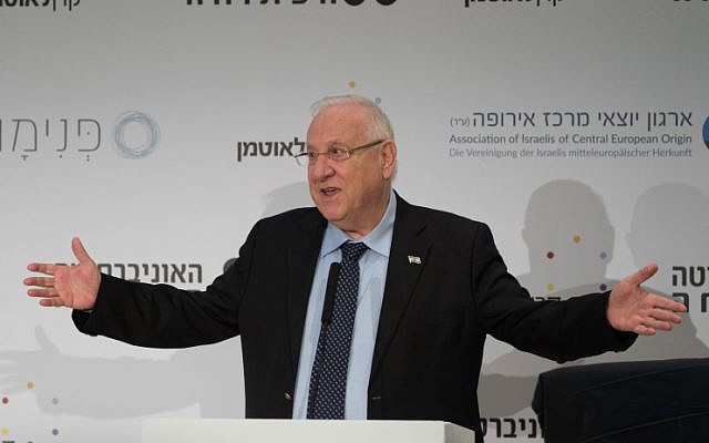 President Reuven Rivlin speaks at a conference on education policy, on December 26, 2017. (FLASH90)