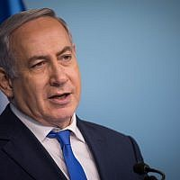 File: Prime Minister Benjamin Netanyahu speaks at a press conference in Jerusalem on December 29, 2017. (Hadas Parush/Flash90)