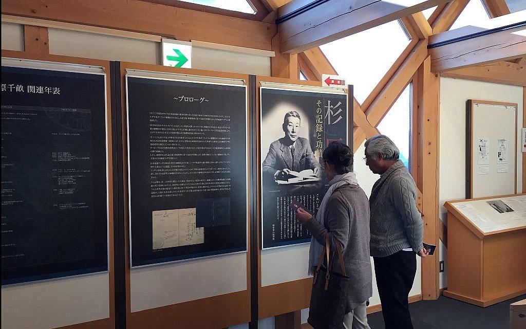 In Yaotsu, Japan, in November 2017, Japanese visitors at the Chiune Sugihara Memorial Hall museum (Amanda Borschel-Dan/Times of Israel)