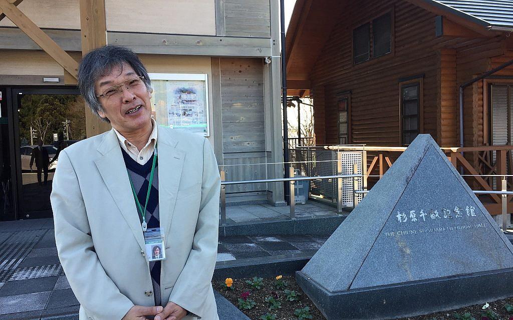 In Yaotsu, Japan, in November 2017, Chiune Sugihara Memorial Hall museum director Daisaku Kunieda (Amanda Borschel-Dan/Times of Israel)