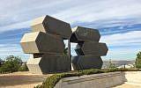 Memorial to Jewish partisans and soldiers who fought in World War II, at Jerusalem's Yad Vashem Holocaust Memorial Museum, December 11, 2017. (Amanda Borschel-Dan/Times of Israel)