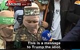 A young boy insults US President Donald Trump and threatens Israel during a Hamas rally in Gaza, December 2017. (Screen capture: MEMRI video)