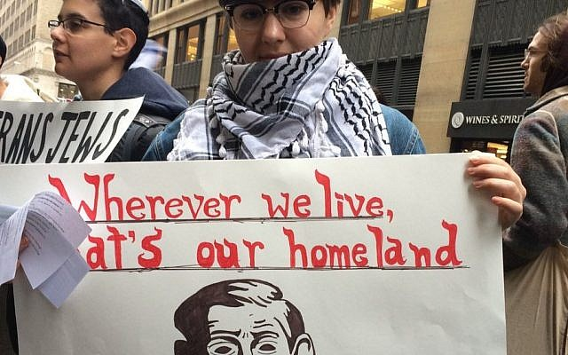 Illustrative: Jewish Voice for Peace activists protest outside the New York Birthright office, December 5, 2017. (Twitter account, #ReturnTheBirthright)