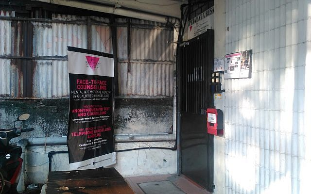 The PT Foundation, an LGBT center in Malaysia. (Wikipedia/WhisperToMe/CC0)