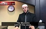 Screen capture from video of Imam Raed Saleh Al-Rousan giving a sermon in which he spoke of the Muslim duty to fight the Jews. (Twitter)