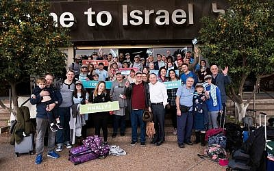 Some of the 93 North American immigrants to Israel who arrived on a December 27, 2017, Nefesh B'Nefesh flight. (Courtesy)