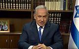 Prime Minister Benjamin Netanyahu addresses the Saban Forum in Washington, DC, in a video message. December 3, 2017 (YouTube screenshot)