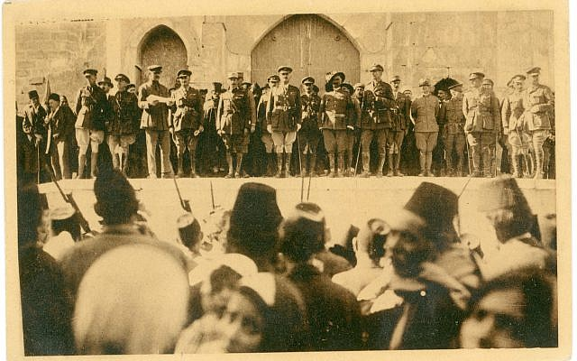 Original postcard showing General Allenby's proclamation to the inhabitants of Jerusalem (Courtesy of Tower of David Museum Archives)