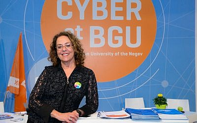 BGU President Prof. Rivka Carmi at the University's booth at the Cybertech conference