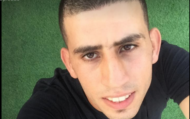Image of 24-year-old Yasin Abu al-Qar'a from Talluza, near Nablus, who stabbed a security guard at the central bus station in Jerusalem on December 10, 2017. (Facebook)