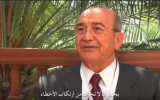 Palestinian businessman Sabih al-Masri speaks in a June 27, 2010 interview. (screen cpature: YouTube via Wambda)