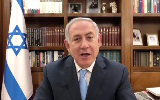 Prime Minister Benjamin Netanyahu thanks the US for vetoing a UN resolution on Jerusalem, December 18, 2017 (Facebook screen capture)
