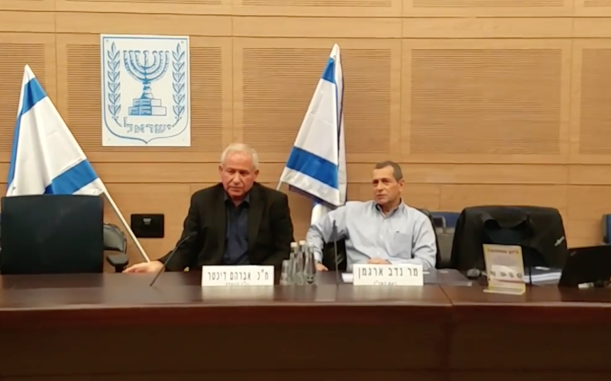 Shin Bet chief tells Knesset: Over 400 attacks thwarted in 2017