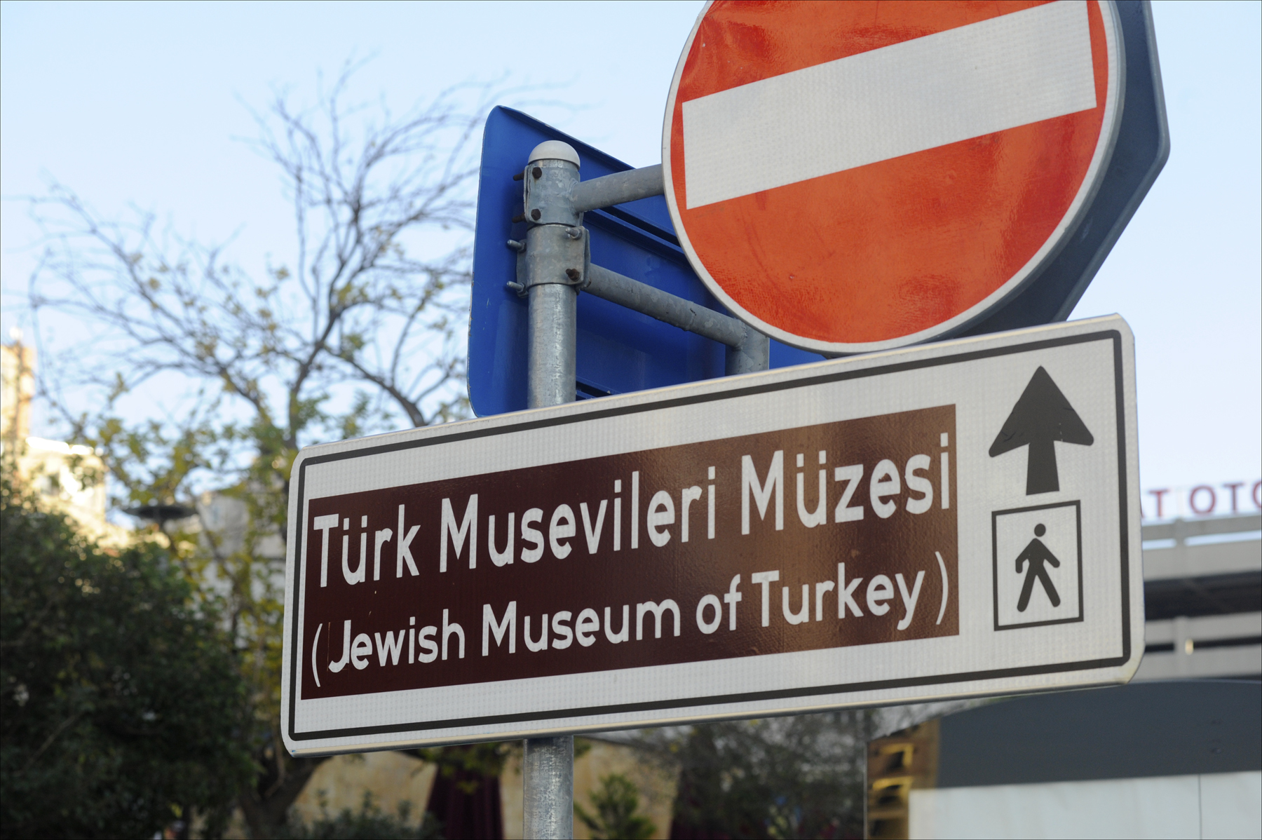 As Israel Turkey Tensions Rise So Does Foot Traffic To Istanbuls