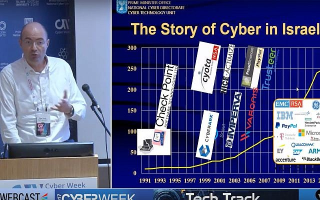 Yigal Unna, the newly appointed head of the National Cyber Directorate at the Prime Minister's Office, speaks at a Tel Aviv University cybersecurity conference. (YouTube screenshot)