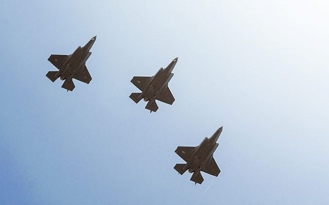 F-35 fighter jets fly over Israel in an undated photograph. (Israel Defense Forces)