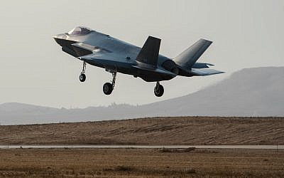 An F-35 fighter jet takes off from the Nevatim Air Base in central Israel in an undated photograph. (Israel Defense Forces)