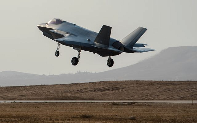 An F-35 fighter jet takes off from the Nevatim Air Base in central Israel (Israel Defense Forces)