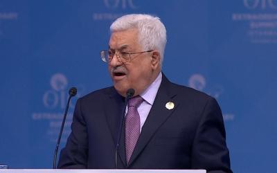 Palestinian Authority President Mahmoud Abbas addresses the Organization of Islamic Cooperation in Istanbul on December 13, 2017. (Lefteris Pitarakis/AP)